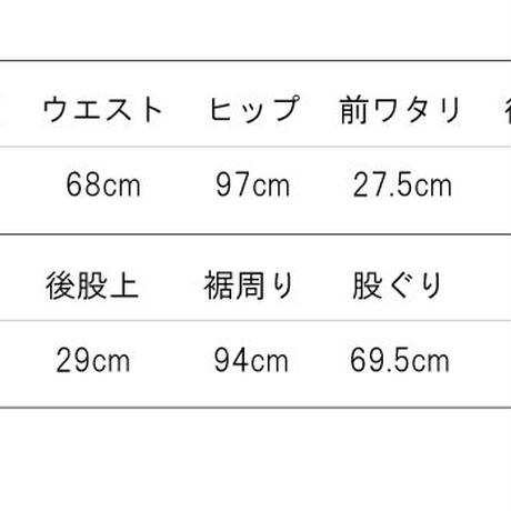 タックボタンショートパンツ☆ネイビーカラー