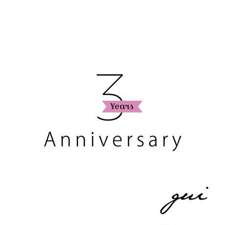 【gui 3rd anniversary】片桐花卉園のラペイロージャのブーケ