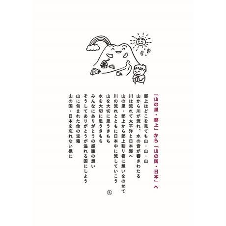 郡上割り箸 元禄箸21cm 白・茶(混)1000膳(1膳5円税抜)100膳×10束