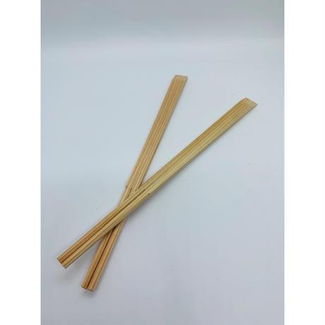 ありがとうが溢れる割り箸21膳入り 天削げ箸24cm (ネット限定)