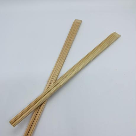 郡上割り箸 天削げ箸24cm 白・茶(混)100膳(1膳14円)