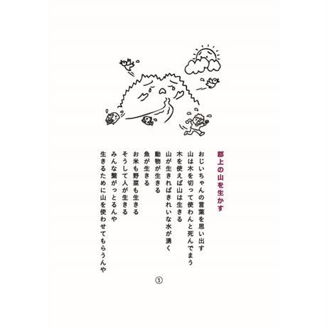 郡上割り箸 元禄箸21cm 白・茶(混)100膳(1膳10円税抜)