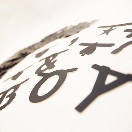 【メール便】【ブラック】誕生日・ハロウィン・クリスマス・名入れできるDIYバナー作成キット