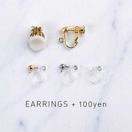 Change Earrings + 100yen