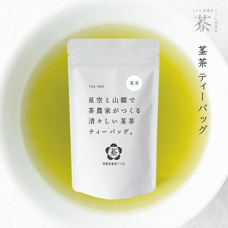 ギフト【03】煎茶・茎茶ティーバッグ