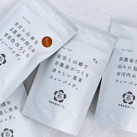 「茎茶」茶農家仕立てティーバッグ