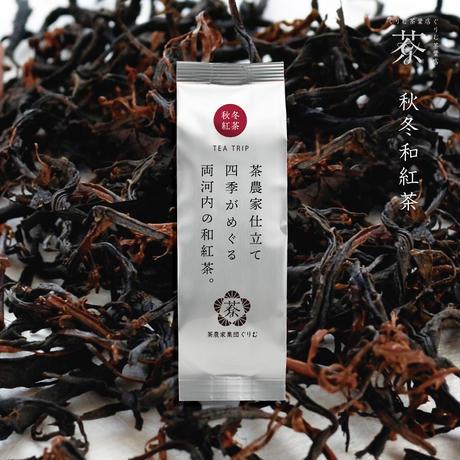ギフト【05】煎茶・和紅茶リーフ & 水出し煎茶ティーバッグ