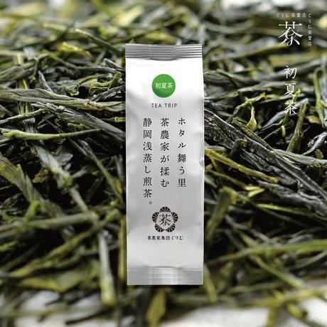 「初夏茶」茶農家仕立てリーフ