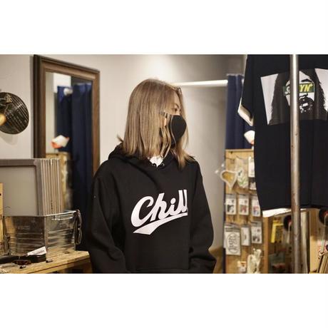 """chill "" hoodie"