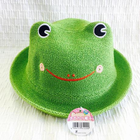 お出掛け帽子/カエル(グリーン)