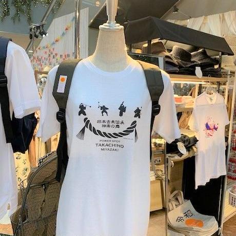 宮崎Tシャツ/高千穂の舞