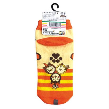 みやざき犬レディース用ソックス(オレンジ)