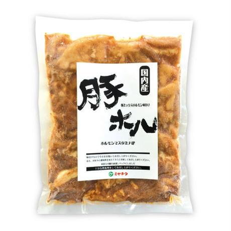 豚ミックスホルモン(味付け)200g(冷凍)