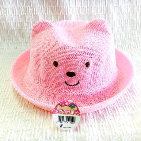 お出掛け帽子/クマ(ピンク)