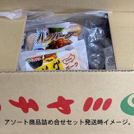 牛ミックスホルモン 300g(冷凍)