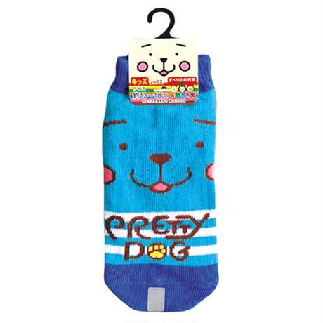 みやざき犬キッズ用ソックス(ブルー)