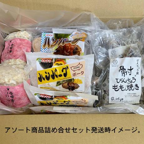 宮崎県産メンチカツ 6個入 480g(冷凍)