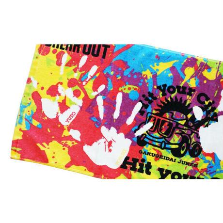 比べっこしよ!手形フェイスタオル/BREAK OUT×学芸大青春