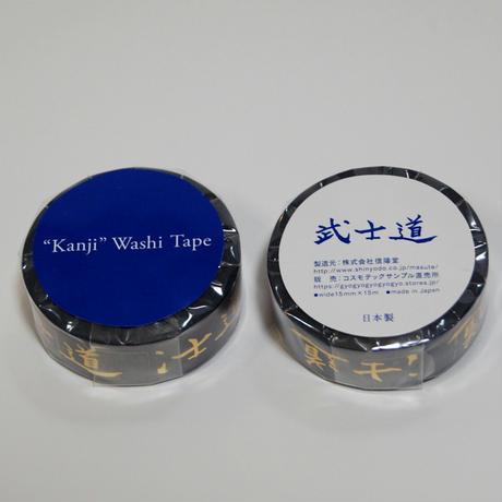 """""""Kanji"""" Washi Tape """"武士道"""""""