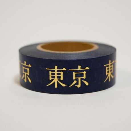 """""""Kanji"""" Washi Tape """"東京"""""""