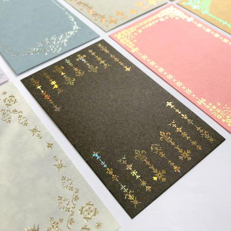 【 増刷 】 花形装飾活字( フルニエ )箔押しミニカード20種