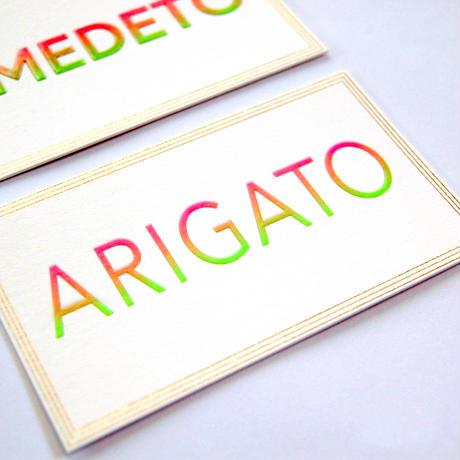 【 テープスタンピング 】 メッセージカード 「 ARIGATO 」 「 OMEDETO 」 - グラデーション編 -