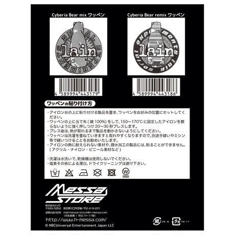 【messa store】Cyberia Bear mix ワッペン-ORANGE-