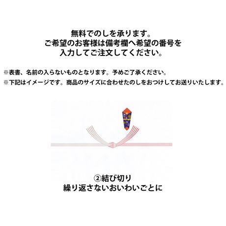 詰め合わせ バウムクーヘンセット B(5種8枚セット)