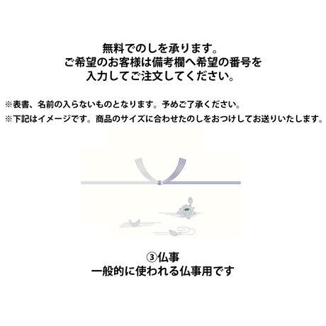 詰め合わせ バウムクーヘンセット A(5種6枚セット)