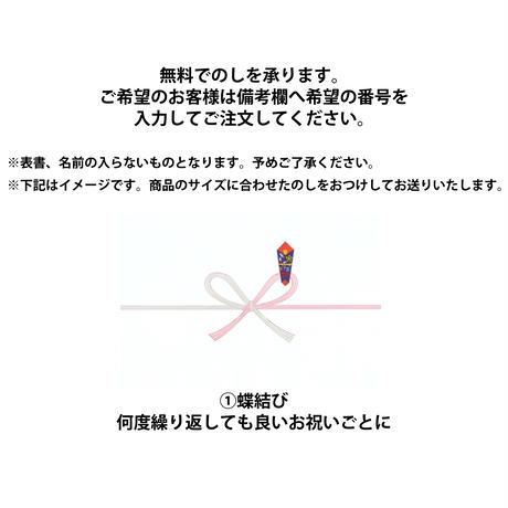 ヴィヨネット 小 3個セット(木苺・洋梨・青リンゴ)