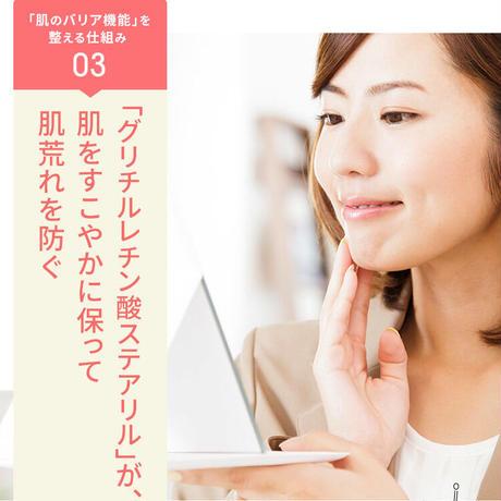 [ 肌〇 HADAMARU ] アクアモイスチャーゲル 150g 2個 ( 敏感肌 / トラブル肌 ) オールインワンゲル / 保湿 / セラミド