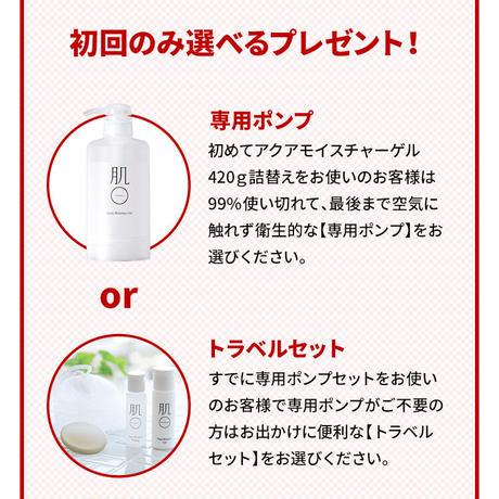 【定期便10%OFF】[ 肌〇 HADAMARU ] アクアモイスチャーゲル 420g 詰替え ( 敏感肌 / トラブル肌 ) オールインワンゲル / 保湿 / セラミド