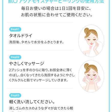 [ 肌〇 HADAMARU ] アクアモイスチャーピーリング 150g ( 低刺激 / 敏感肌 / 毛穴ケア ) 角質ケア / 保湿 / ヒアルロン酸