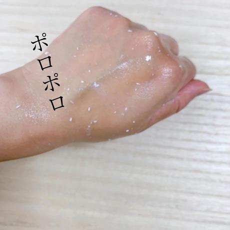 [ 肌〇 HADAMARU ] アクアモイスチャーゲル ・ ピーリング セット 各150g ( 敏感肌 / 低刺激 ) オールインワンゲル / 角質ケア / 保湿