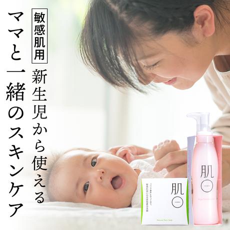 \新生児から使える/[ 肌〇 HADAMARU ] アクアモイスチャーゲル 150g ・ ソープ 60g セット ( 敏感肌 / 低刺激 ) オールインワンゲル / 洗顔石鹸 / 乳児湿疹
