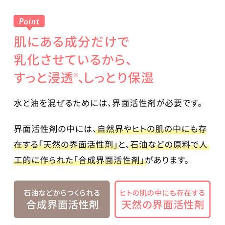 [ 肌〇 HADAMARU ] アクアモイスチャーゲル 150g ( 敏感肌 / トラブル肌 ) オールインワンゲル / 保湿 / セラミド