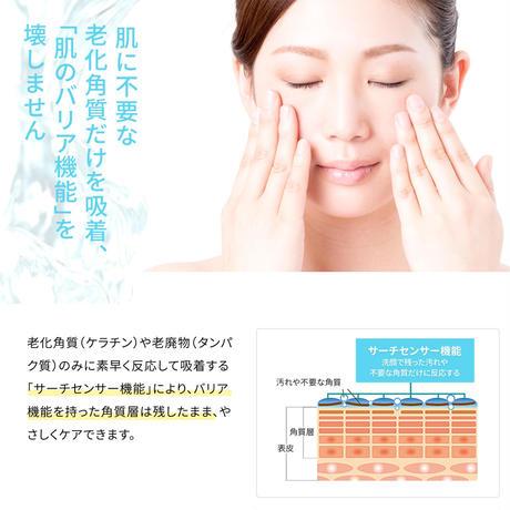 [ 肌〇 HADAMARU ] アクアモイスチャーピーリング 150g 2個 ( 低刺激 / 敏感肌 / 毛穴ケア ) 角質ケア / 保湿 / ヒアルロン酸