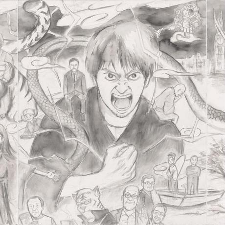 【販売終了】羽賀翔一個展「それから」特別描きおろし 『僕にだってドラゴンはいる 2019』複製原画 [080004910000]