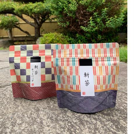 茶くらのミニ新茶セット【限定】※送料込み