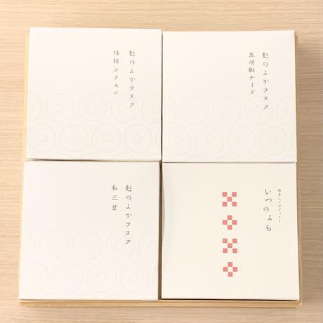 桐箱 詰合せ (いつのよも+ラスク3種)