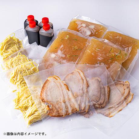 【お歳暮対応】醤油味食べ比べセット【税込/送料込】