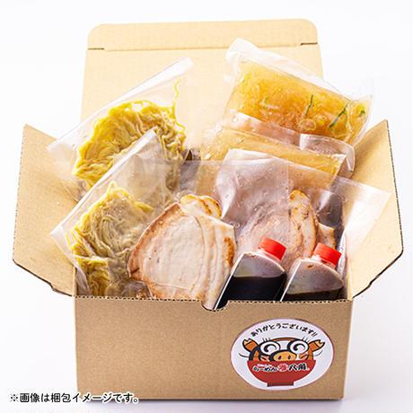【税込/送料込】八角らーめん(半こて)/八角中華そば 食べ比べ2食セット