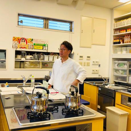 【発酵食大学】京都校・受講料(税込)
