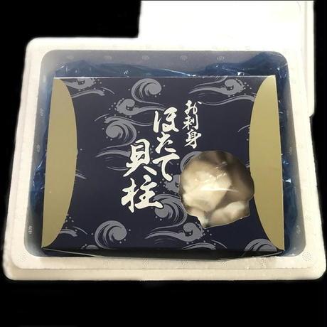 北海道産 刺し身用 ほたて貝柱 3Sサイズ 約500g(20玉前後)