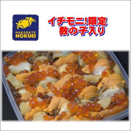 函館朝市海鮮かます丼(4人前)