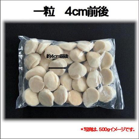 北海道産 刺し身用 ほたて貝柱 3Sサイズ 約250g(10玉前後)