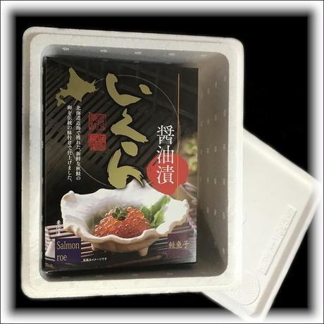 北海道産 いくら醤油漬け (鮭卵) 約500g