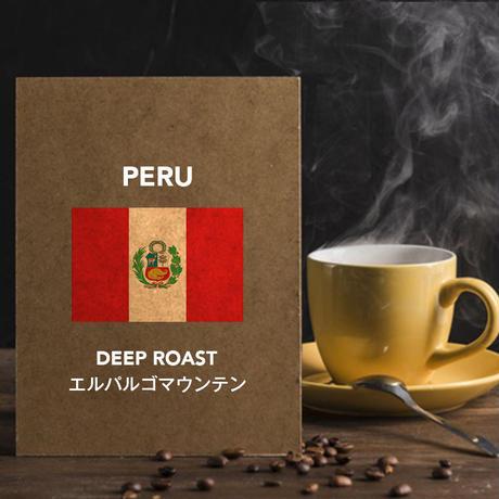 ペルー エルパルゴマウンテン(深煎り) PERU 100g