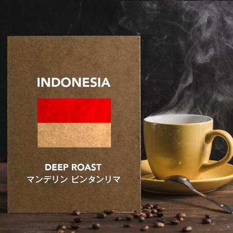 インドネシア マンデリン (中深煎り) INDONESIA 100g