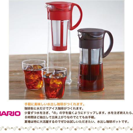 HARIO (ハリオ) 水出し コーヒーポット レッド 1000ml コーヒードリップポッド レッド  8杯用  MCPN-14CBR